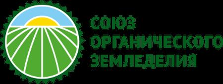 Союз органического земледелия