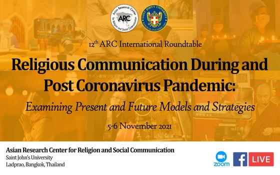12th ARC International Roundtable on 5-6 November