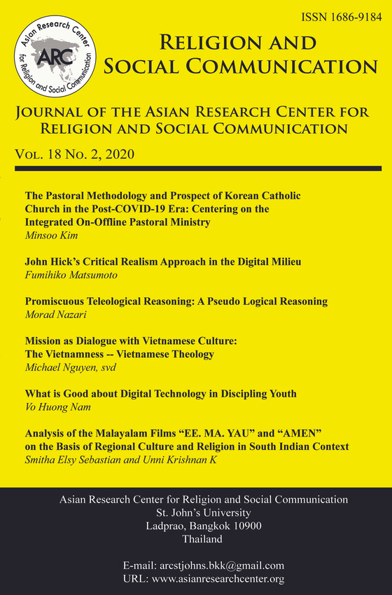Issue 2, 2020 of Religion and Social Communication now available