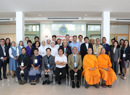 11th ARC International Roundtable Successfully Held