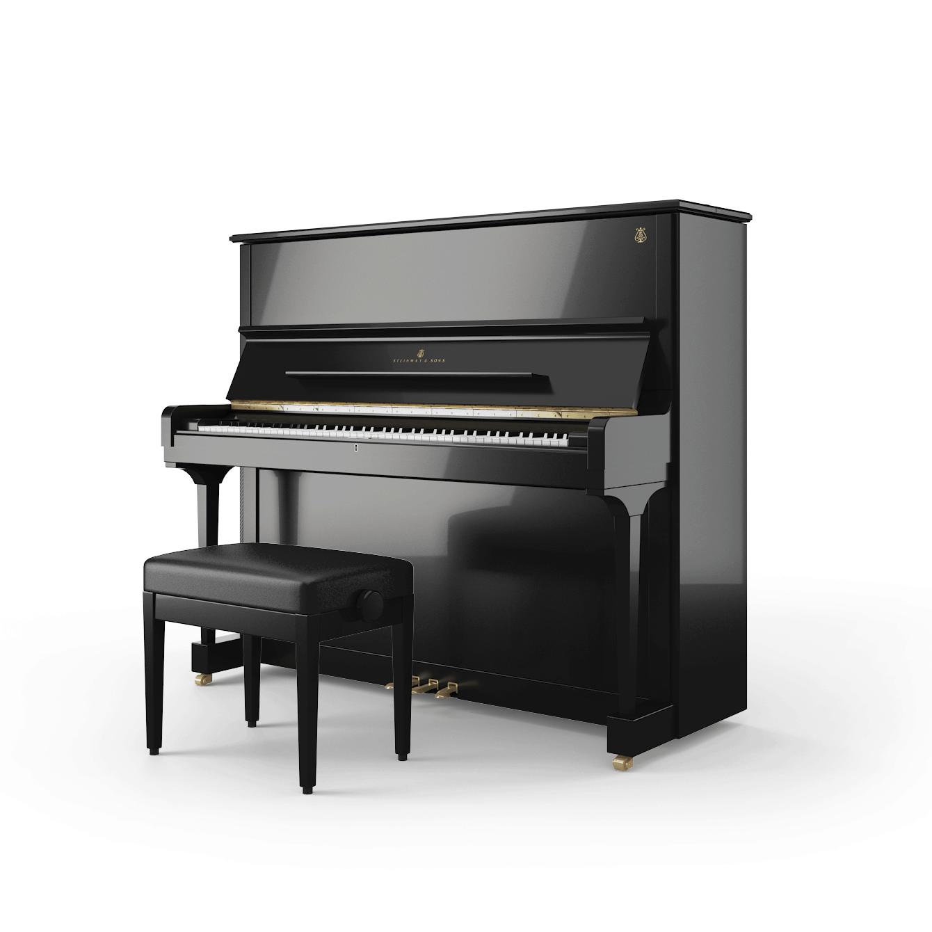 Steinway K-132 Piano