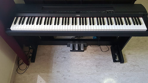 Yamaha R-255 - 3+ Years Old