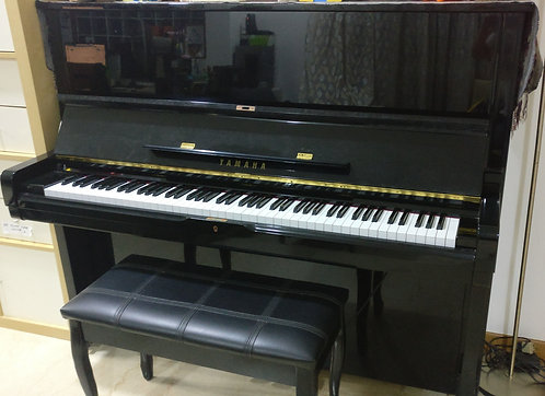 Yamaha U2 - 5 Years Old