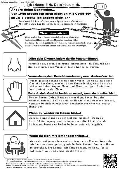 感染対策チラシ多言語 -ドイツ語- | Covid-19 Infection Control - German -