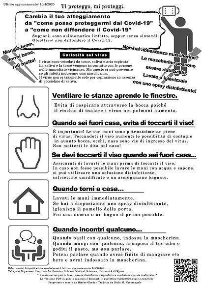 感染対策チラシ多言語 -イタリア語- | Covid-19 Infection Control - Italian -