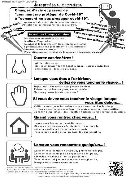 感染対策チラシ多言語 -フランス語- | Covid-19 Infection Control - French -