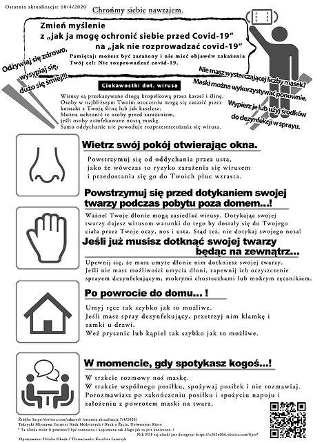 感染対策チラシ多言語 -ポーランド語- | Covid-19 Infection Control - Polish -