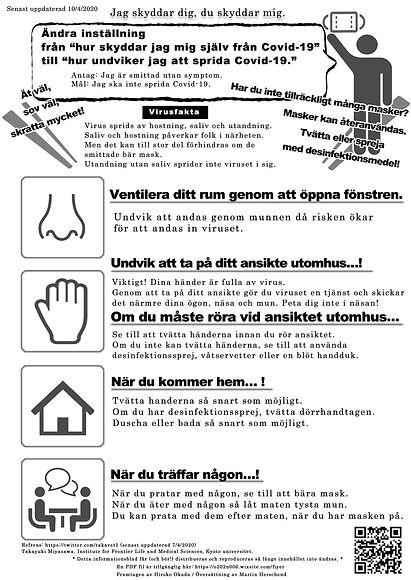 感染対策チラシ多言語 -スウェーデン語- | Covid-19 Infection Control - Swedish -