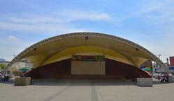Anfiteatro Algarabía Tlalnepantla