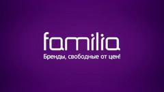 Сортивное мероприятие Familia
