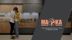 """Кухни """"Наша Марка"""""""