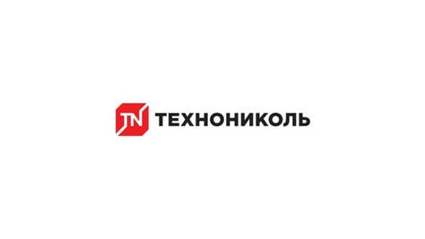 "Презентационное видео для завода ""Технониколь"""