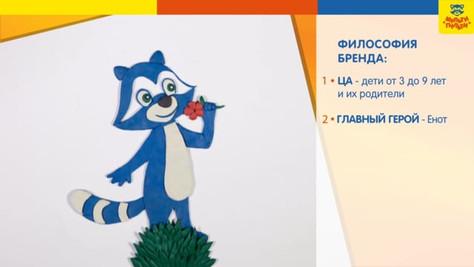 """Обучающее видео ТМ """"Мульти-Пульти"""""""