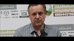 Забайкальский Международный Кинофестиваль