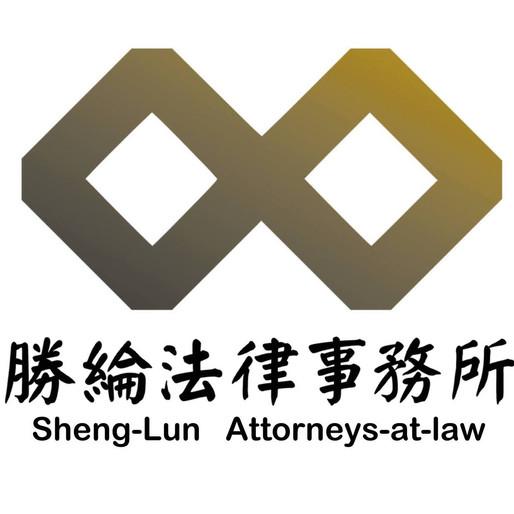 程居威律師應台灣日東光學股份有限公司邀請,於107年3月2日講授「職場不法侵害之認識、責任與預防職場暴力案例分享及防患」課程