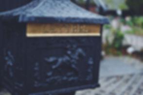 black man riding horse emboss-printed mail box_edited.jpg