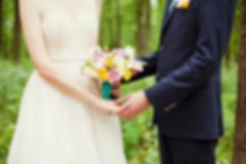 Forest Wedding_edited.jpg