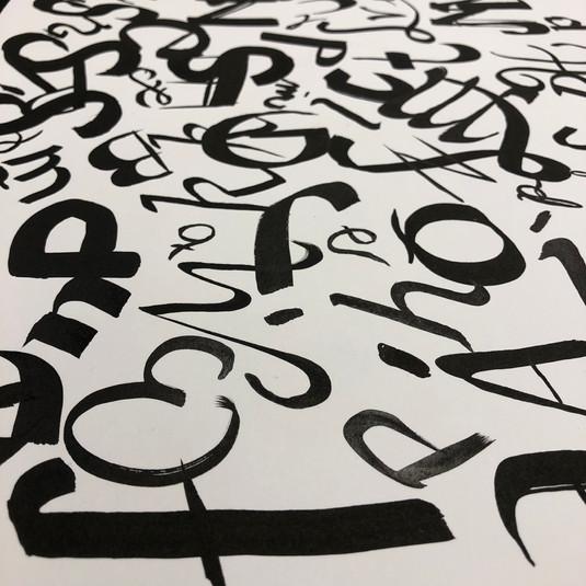 letter mash up