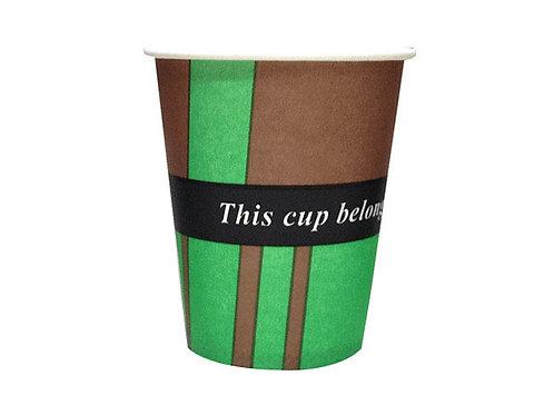 Coffee Machines Paper Cups (1,000 pcs batch)