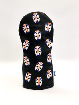 Grant Fuhr Mask