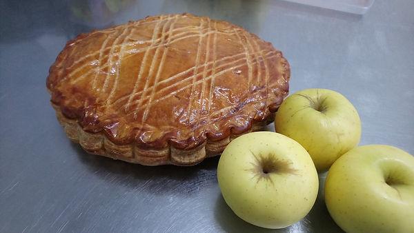 galette des rois pommes.jpg