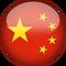 China[1].png