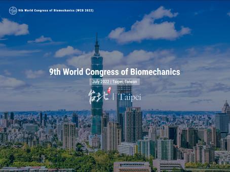 本會將於2022年主辦第9屆 World Congress of Biomechanics。