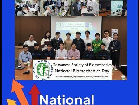 TSB參與2020國際生物力學日活動,將生物力學推廣至高中生。