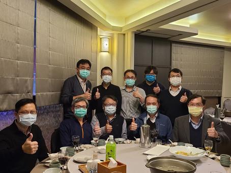 台灣生物力學學會第十四屆第五次理監事會議於110年01月15日舉辦