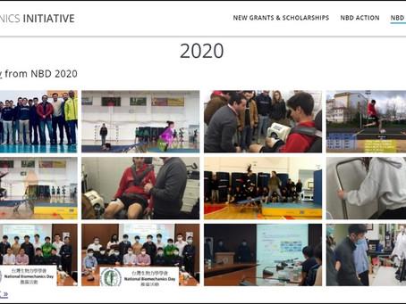 國際生物力學日官方將台灣加入官方合作夥伴