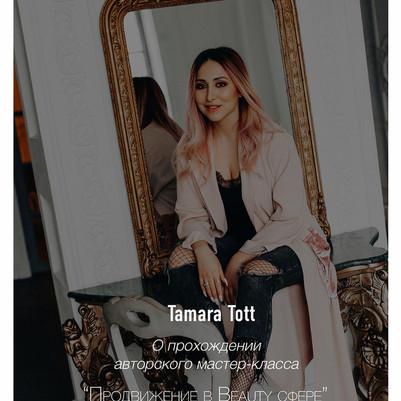 Tamara Tott Certificate