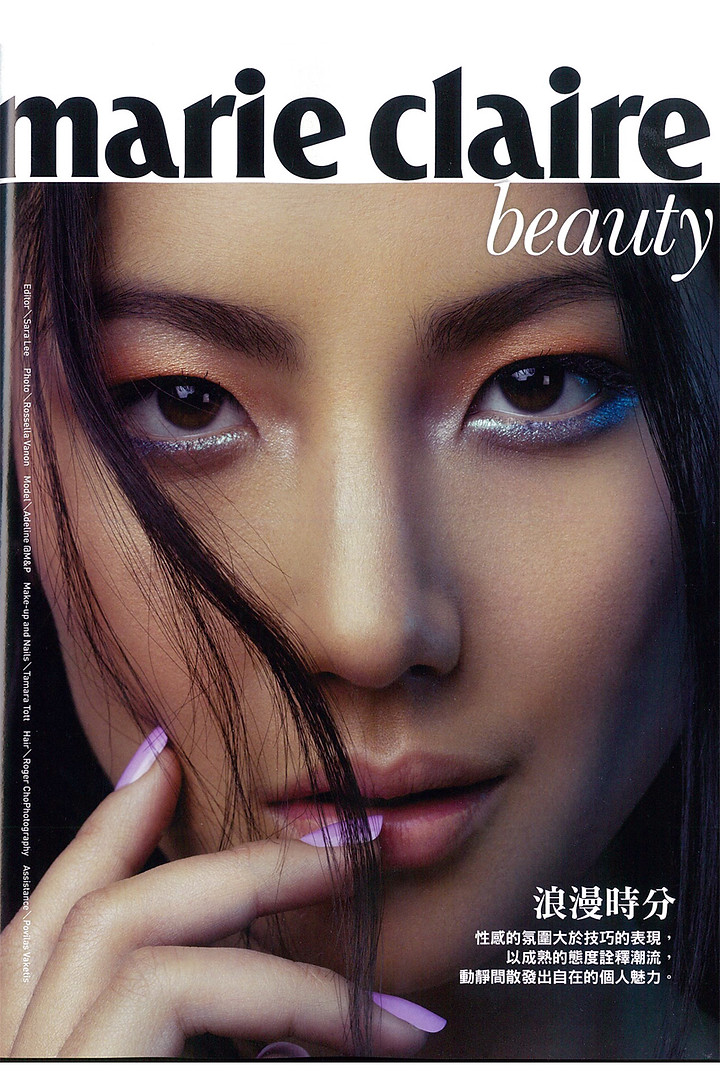MAKEUP ARTIST FOR COVER EDITORIAL