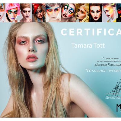 Tamara Tott Certificcate
