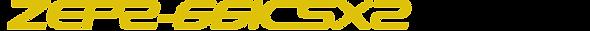 ZEP2-661csx2.png