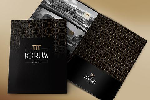 Forum_folder.jpg