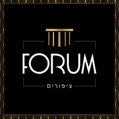 ForumTziporim_fb.jpg