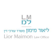 ליאור מימון משרד עורכי דין