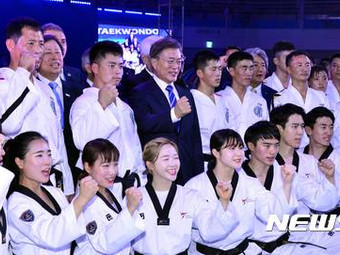 President of South Korea, Moon Jae In, and members from ITF of North Korea...