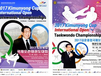 Honoring Dr. Un Yong Kim