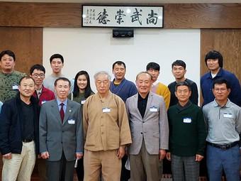 Taekwondo Curriculum Seminar in Atlanta