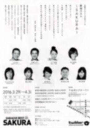 37ED6B9B-96DA-4ACE-B5F7-17417E2A7468.jpe