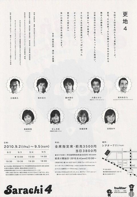 114C9B44-BDF3-45D2-B6A0-E364757BF933.jpe