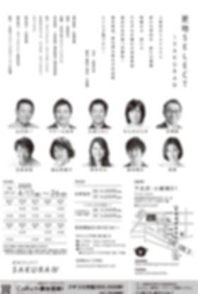 B9E2FD96-F624-48CC-B41D-92E6447C7C59.jpe