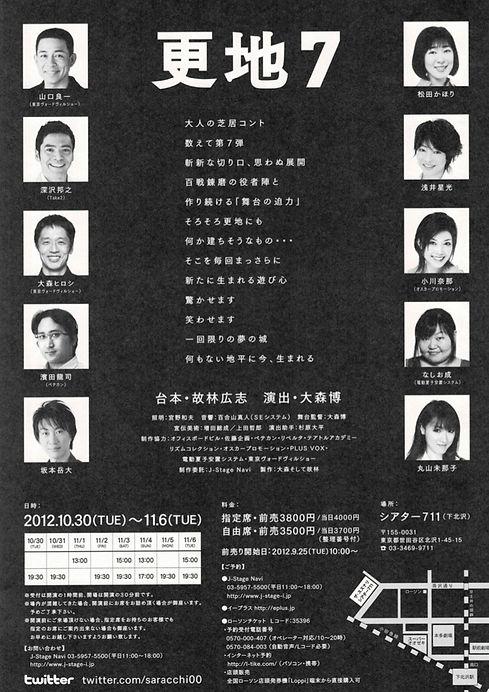 CF51797B-8090-4F7F-893B-F6073967912C.jpe