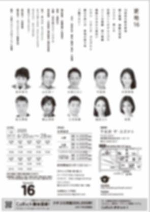 2C50E8EF-2EB4-4B97-A0F7-AE05477230FA.jpe