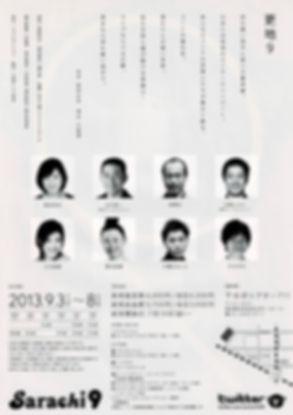 CACDDC87-F9D9-4C23-93F9-0DB713BC791B.jpe