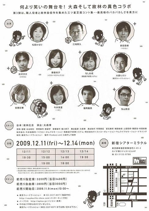 FD6B3CB5-E41A-44C4-A850-54E16C8E46FA.jpe