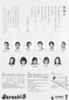 7F828FDD-0A9A-4913-9E76-4B74E2D349B6.jpe