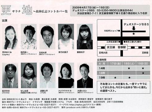 82380F68-0E1D-4B94-8EC7-1708679B6BD8.jpe