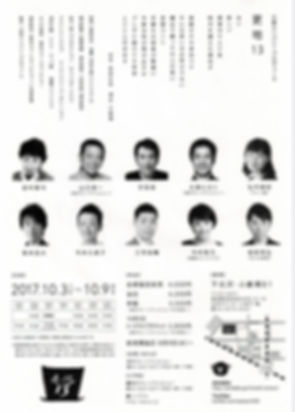 03168589-C901-4F41-A051-32087CE98EF7.jpe
